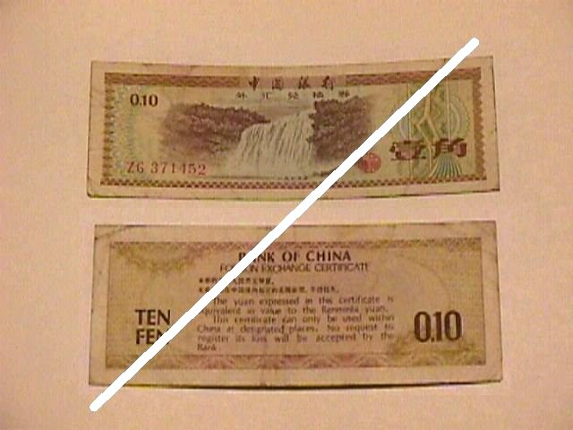 Chinese 10 Fen Note