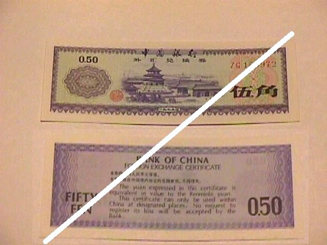 Chinese 50 Fen Note