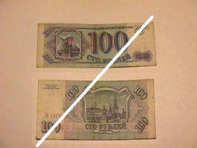 Russian 100 Rubles Note