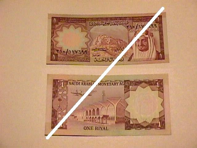Saudi Arabian 1 Riyal Note