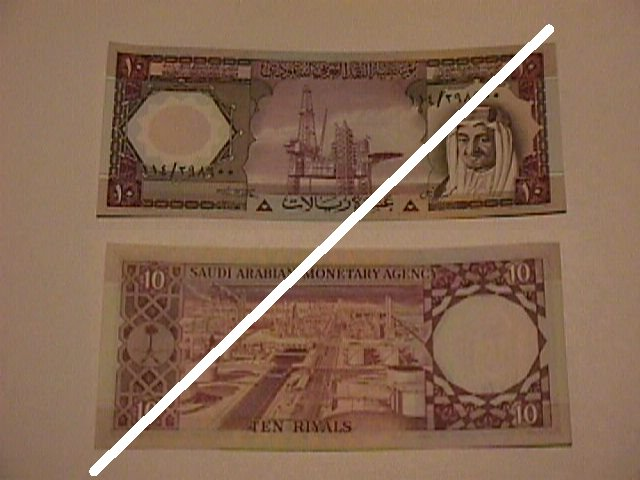 Saudi Arabian 10 Riyal Note