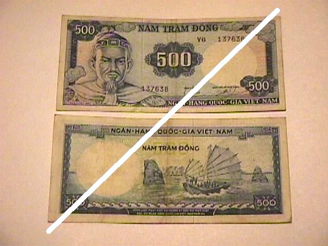Vietnamese 500 Dong Note